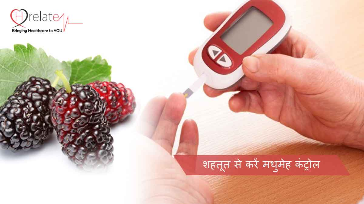 Berry Leaves to Cure Diabetes