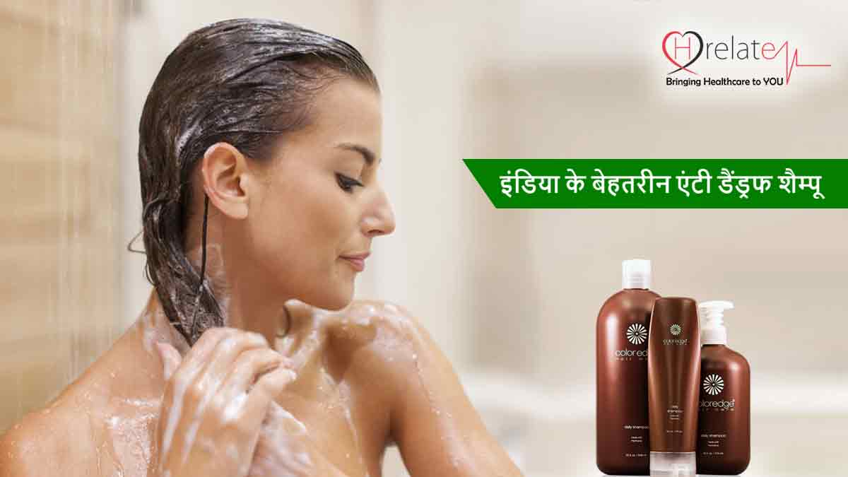 Best Anti Dandruff Shampoos in India