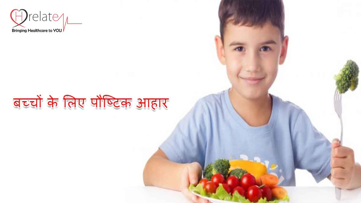 Nutritious Food for Kids