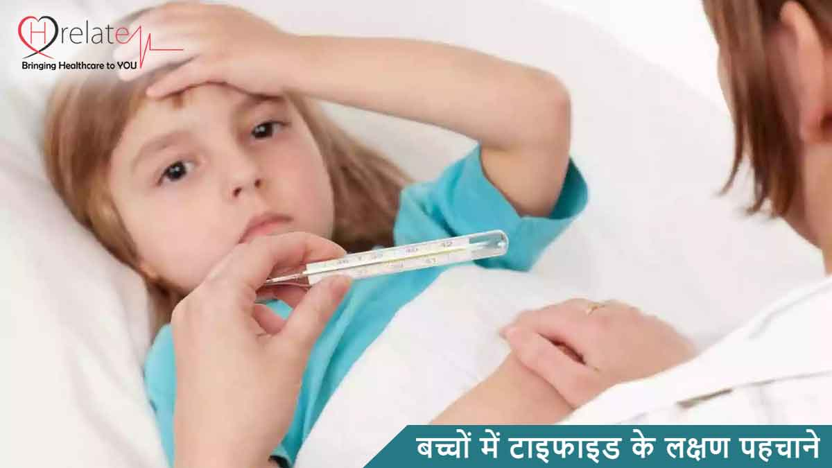 Typhoid Fever in Kids