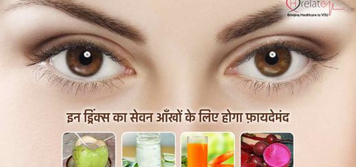 Healthy Drinks for Eyes in Hindi