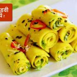 Khandvi Recipe in Hindi