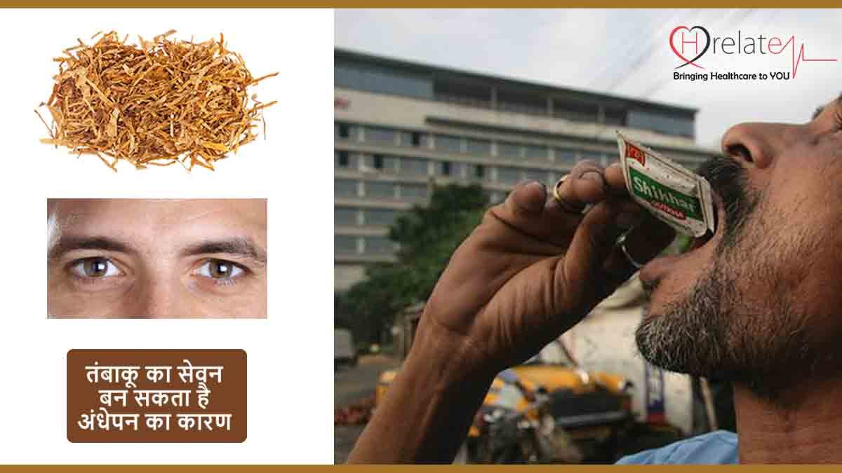 how is tobacco harmful for eyes