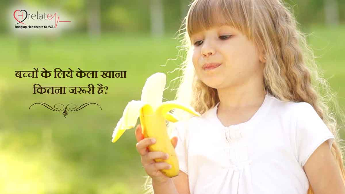 Health Benefits of Banana for Kids