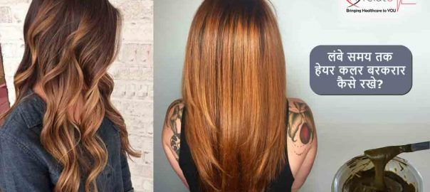How to Keep Hair Color Longer