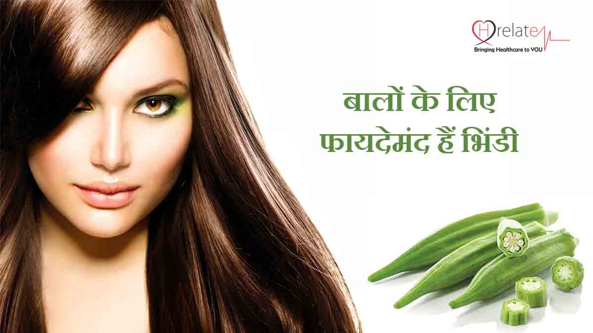 Okra Benefits for Hair