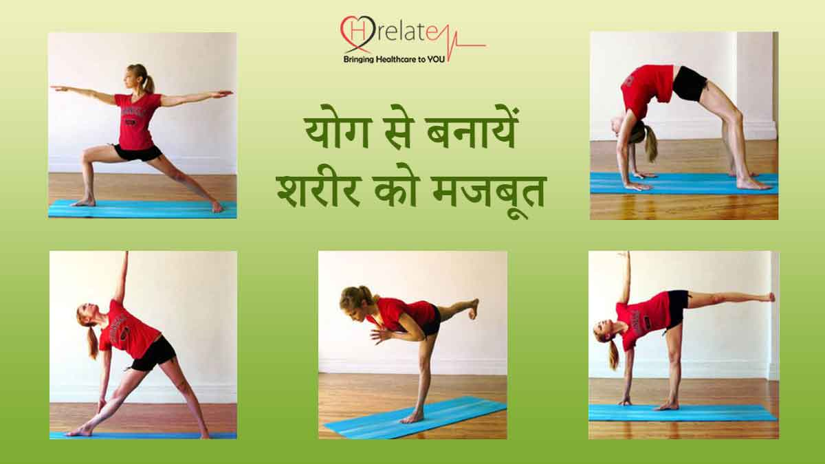 Yoga for Strong Body