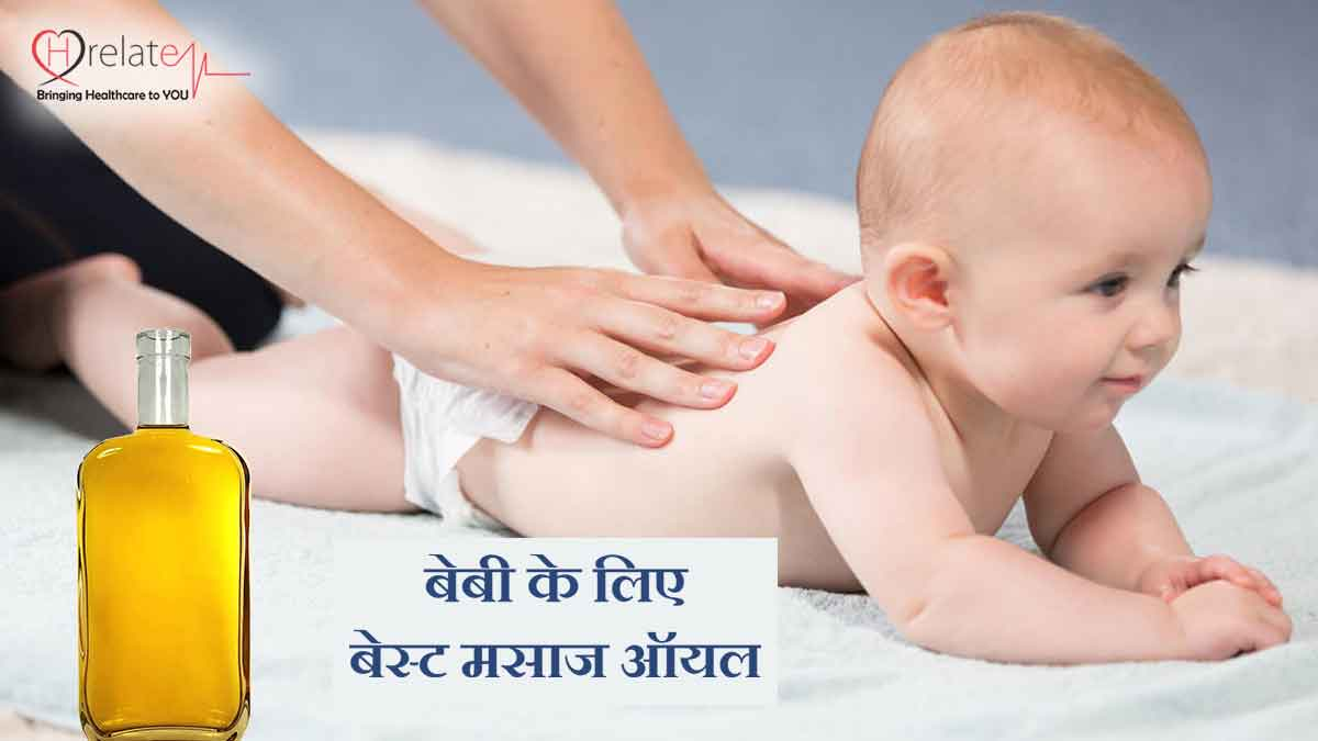 Best Oil for Baby Massage in Winter