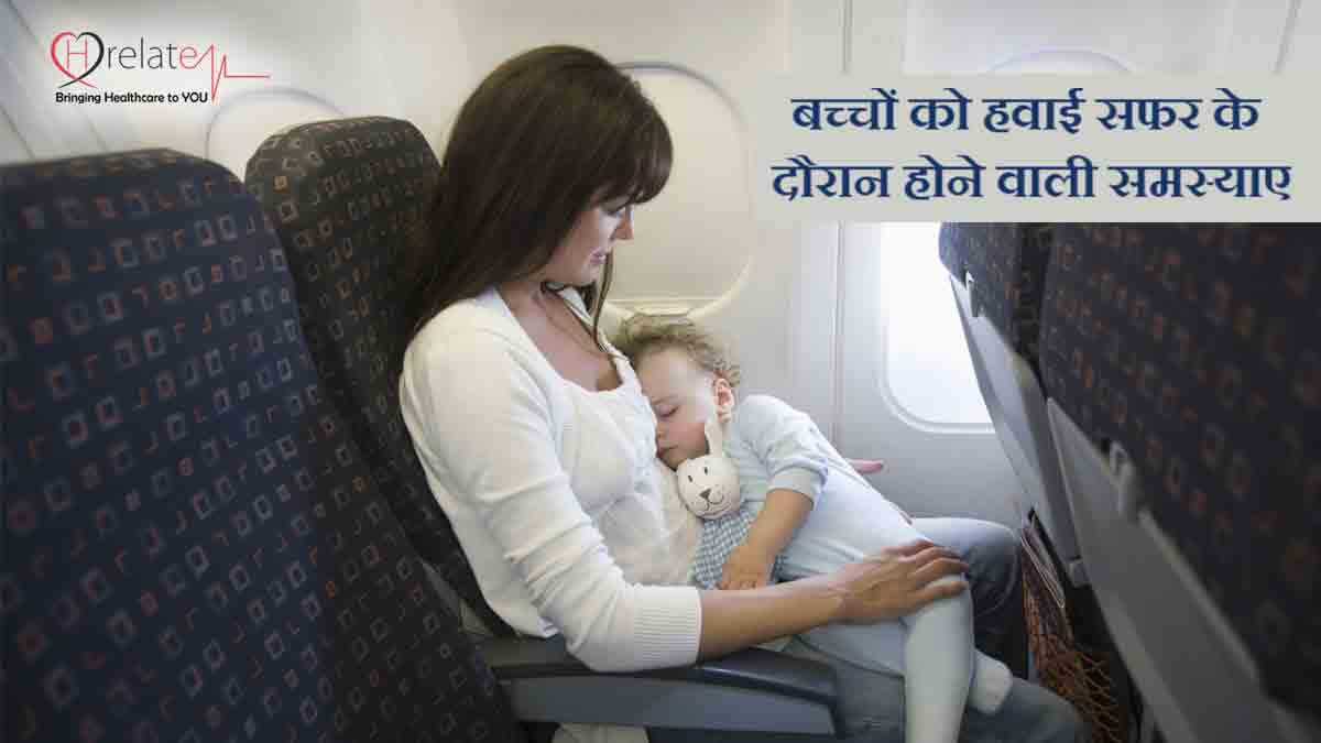 Children Problems during Air Travel