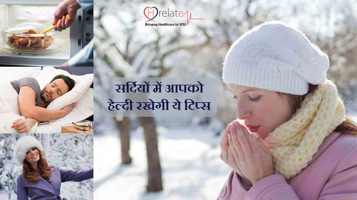 Health and Wellness Tips for Winter