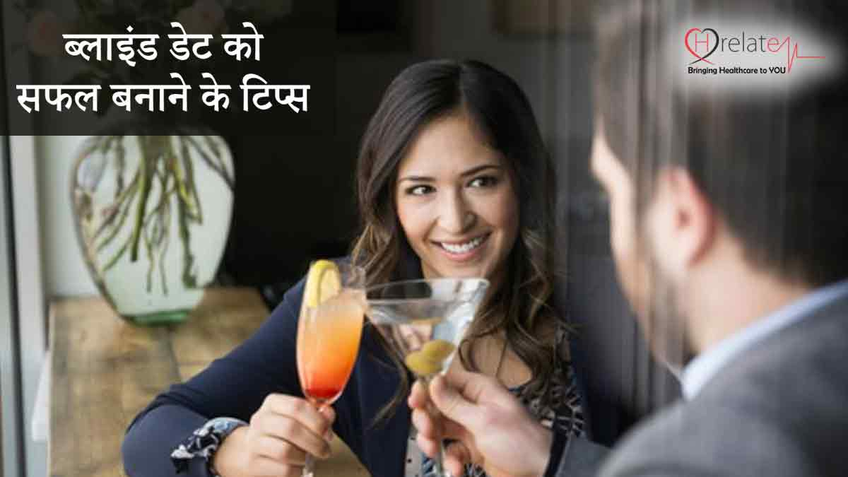 Blind Date in Hindi