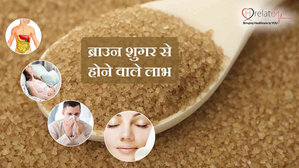Brown Sugar Benefits in Hindi