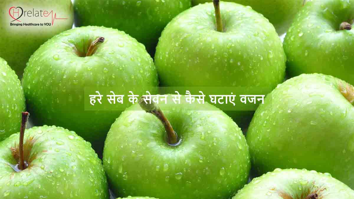 Green Apple Can Prevent Obesity
