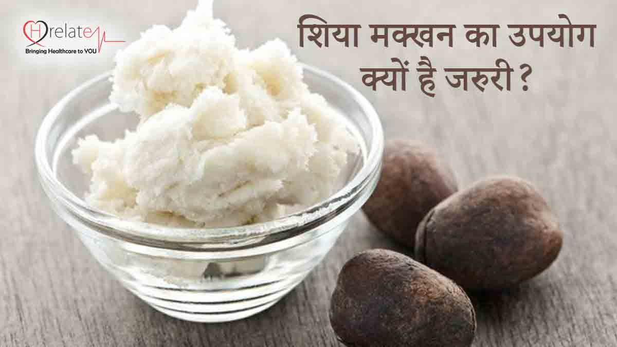 Shea Butter in Hindi