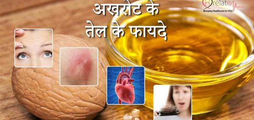 Walnut Oil benefits in Hindi