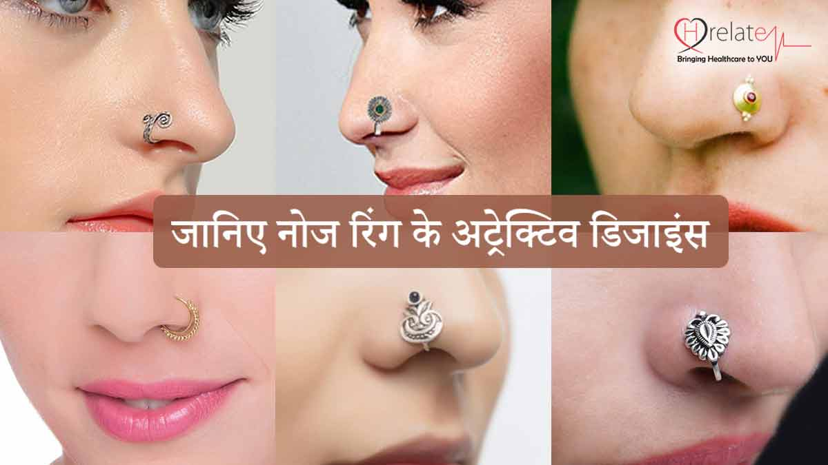Trending Nose Rings