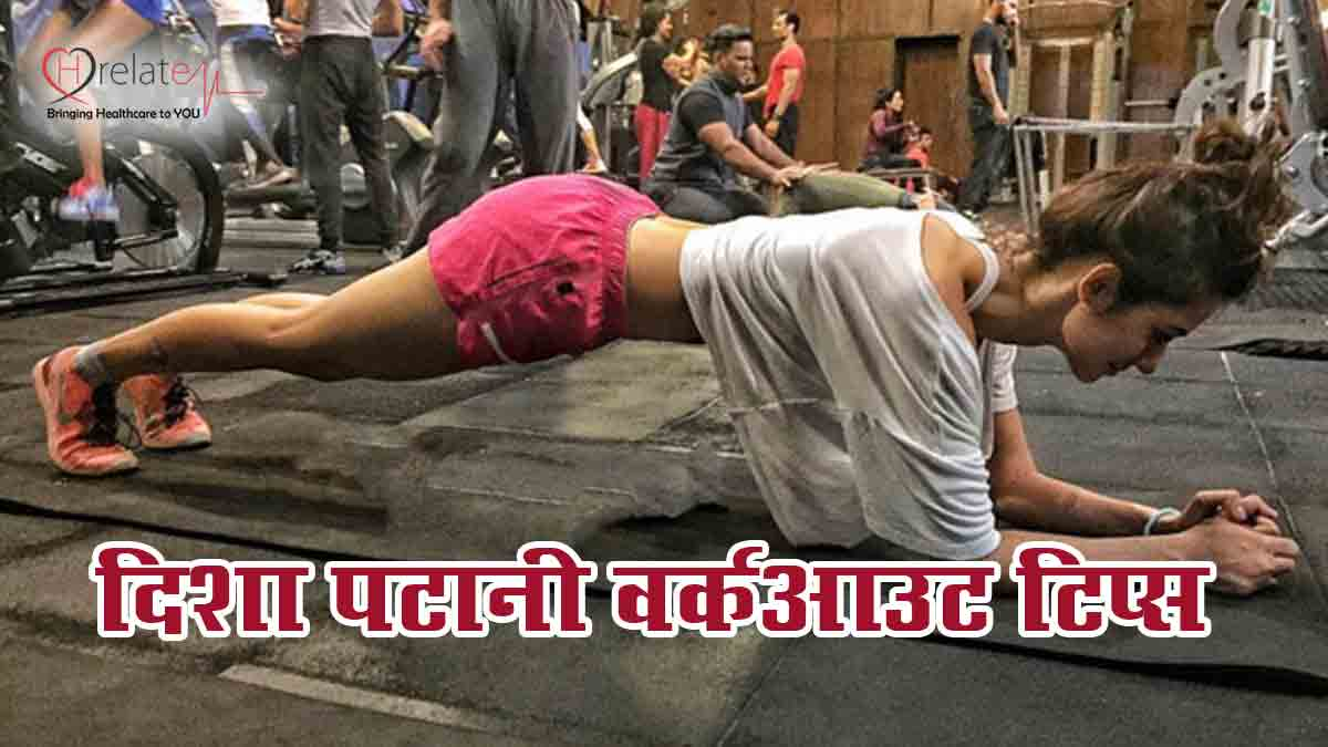 Disha Patani Workout
