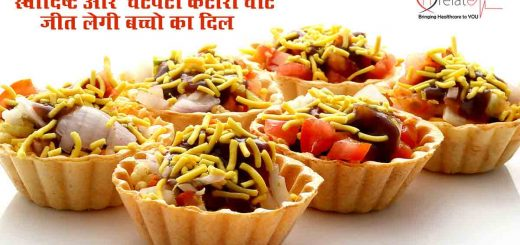 Katori Chaat Recipe in Hindi