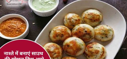 Appe Recipe in Hindi