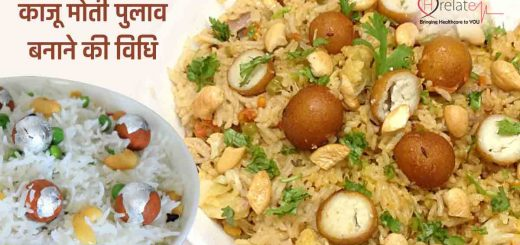 Kaju Moti Pulao Recipe in Hindi