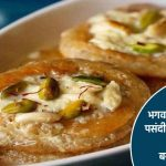 Malpua Recipe in Hindi