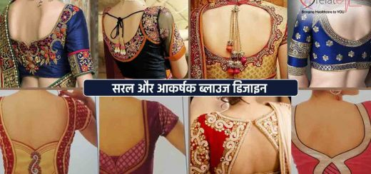 Simple Blouse Designs