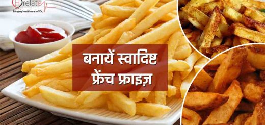French Fries Recipe in Hindi