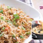 Fried Rice Recipe in Hindi
