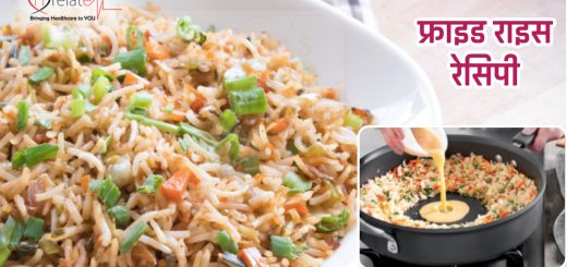 Fried Rice Recipe in Hindi