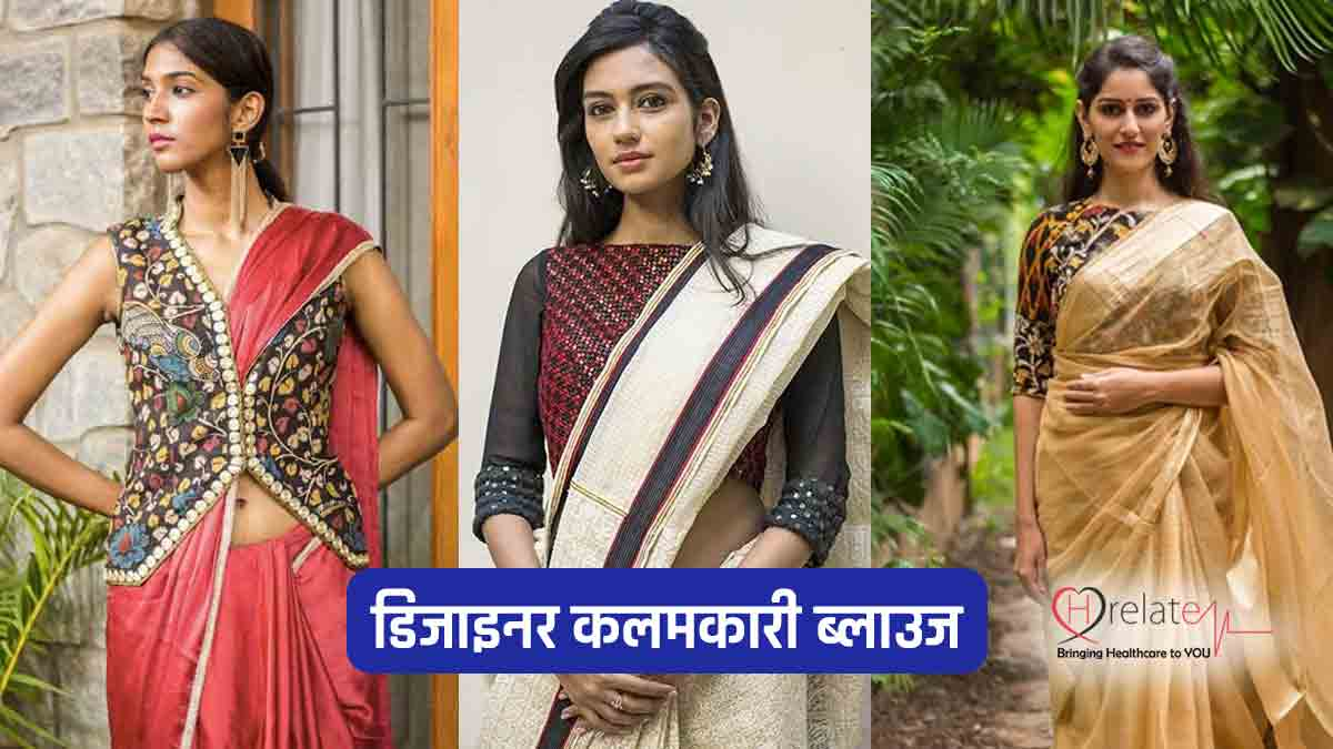 Kalamkari Blouse Designs