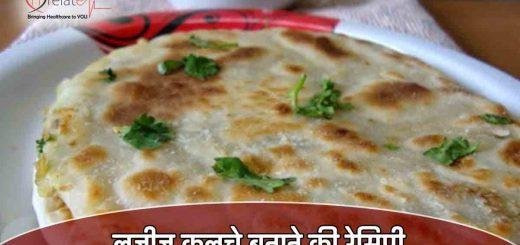 Kulcha Recipe in Hindi