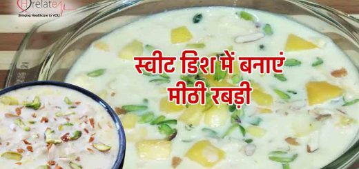 Rabdi Recipe In Hindi