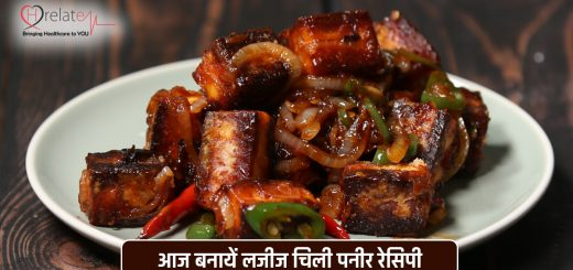 Chilli Paneer Recipe in Hindi