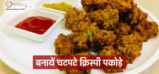 Pakora Recipe In Hindi