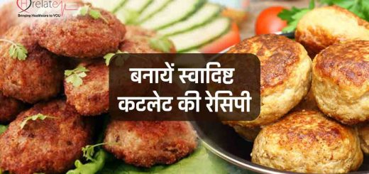 Cutlet Recipe In Hindi