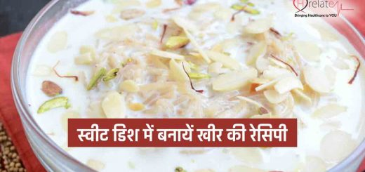 Kheer Recipe In Hindi