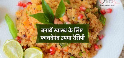 Upma Recipe In Hindi