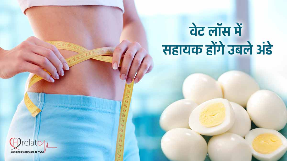 Boiled Egg Weight Loss