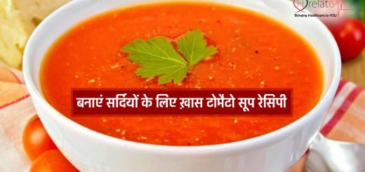 Tomato Soup Recipe In Hindi