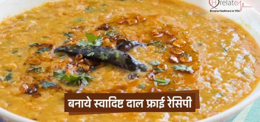 Dal Fry Recipe In Hindi